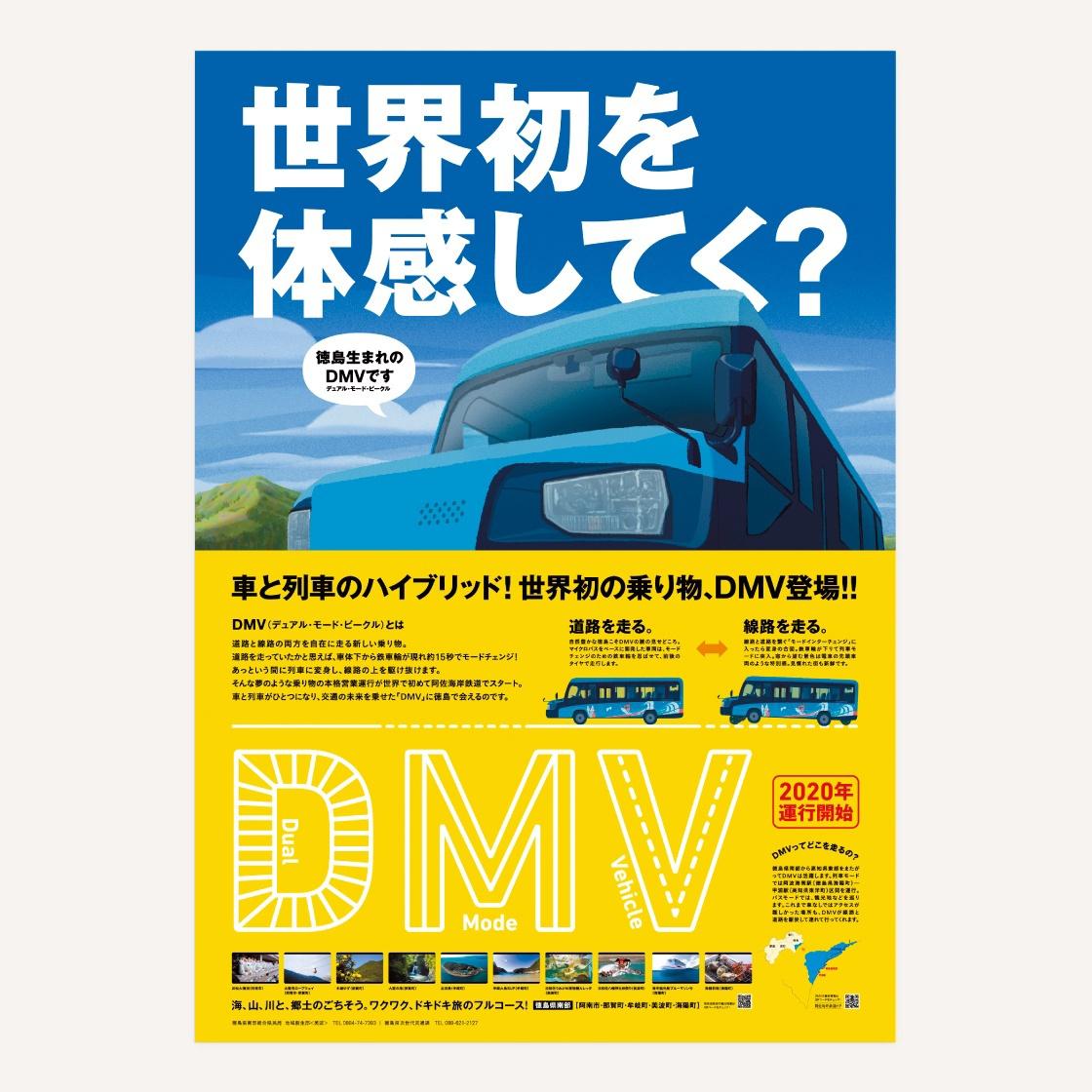 1120_1120_DMV_B1
