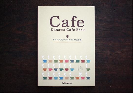 Kagawa Cafe Book