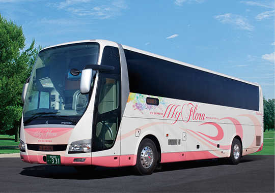 高速バス マイフローラ グラフィック