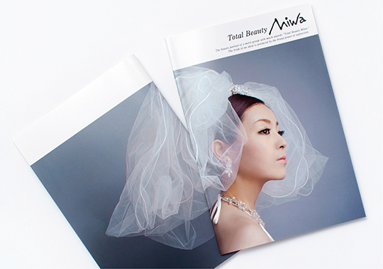 Total Beauty Miwa  Catalog
