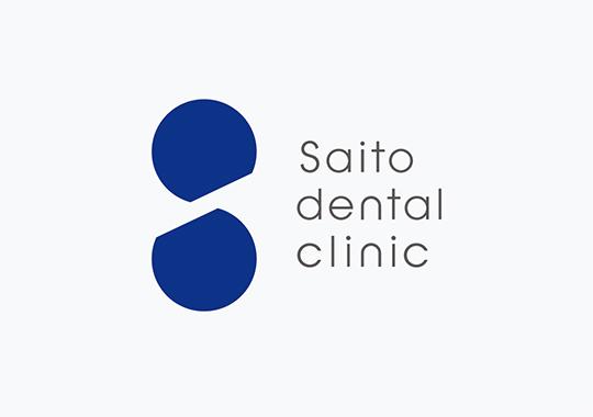 斎藤歯科医院 VI