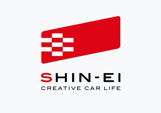 新栄自動車  ロゴマーク