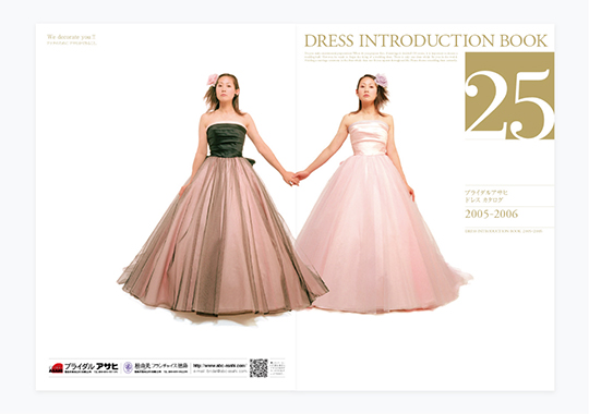 DRESS INTRODUCTION BOOK