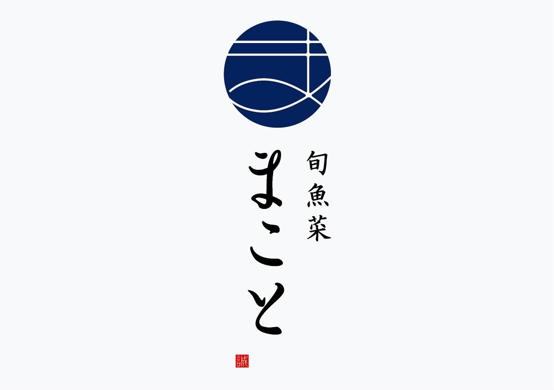 makoto_LOGO01