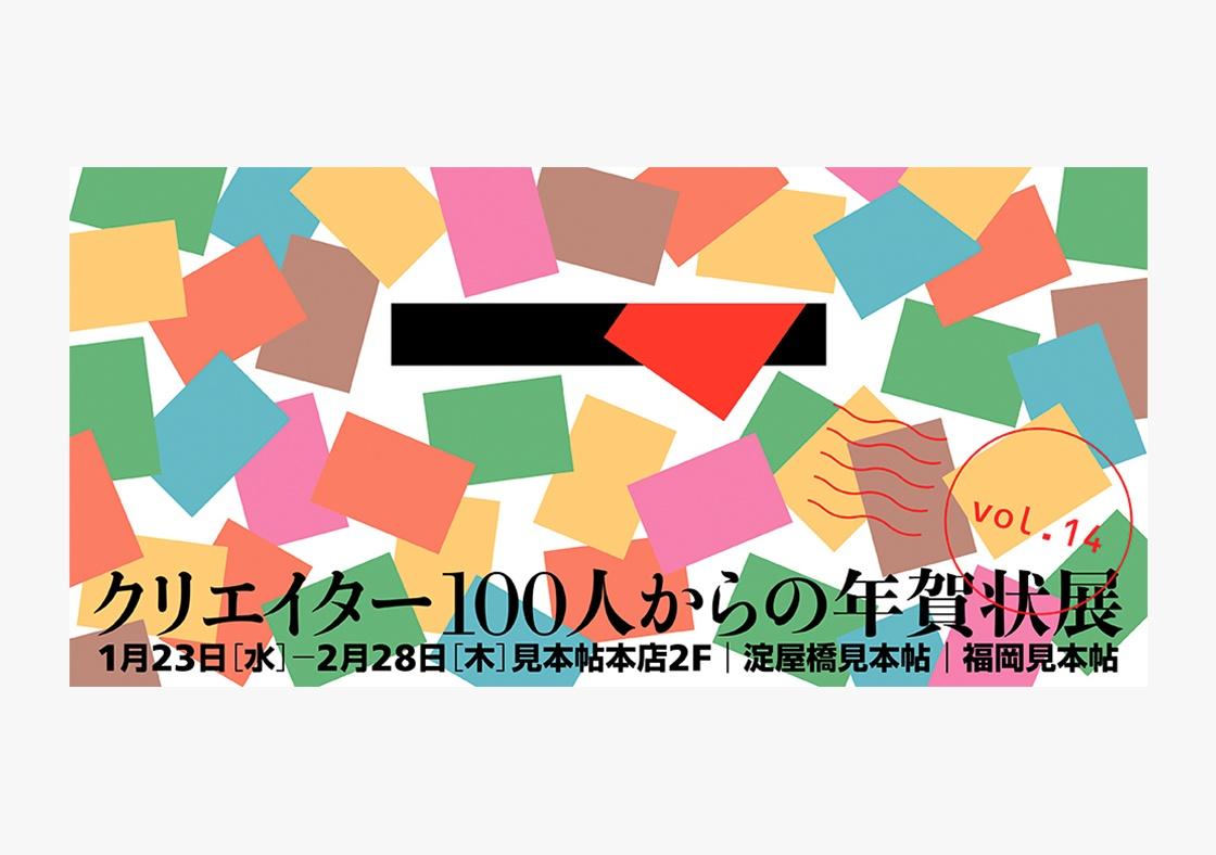 takeo20191402_1120