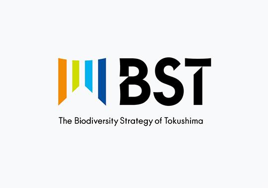 生物多様性とくしま会議  ロゴマーク