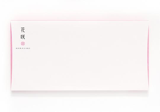 花咲 封筒