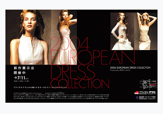 EUROPEAN DRESS COLLECTION