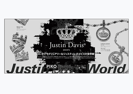 Justin Davis 広告