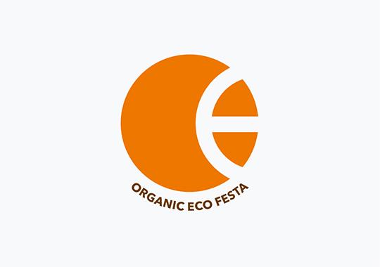 オーガニックエコ フェスタ  ロゴマーク