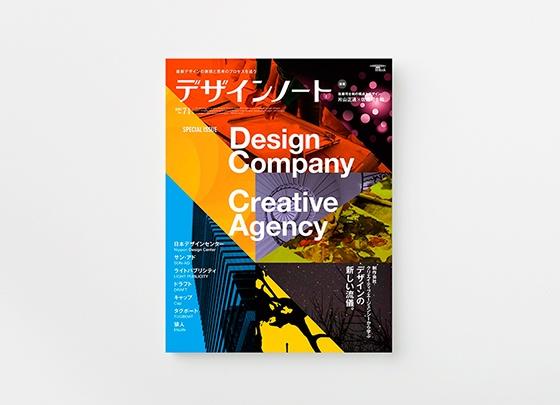 designnote71_560